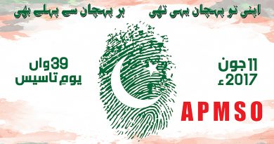 APMSO issued poster for it's 39th Foundation Day